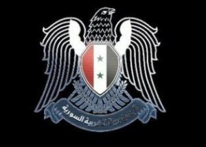 Hackeo Ejército Electrónico Sirio